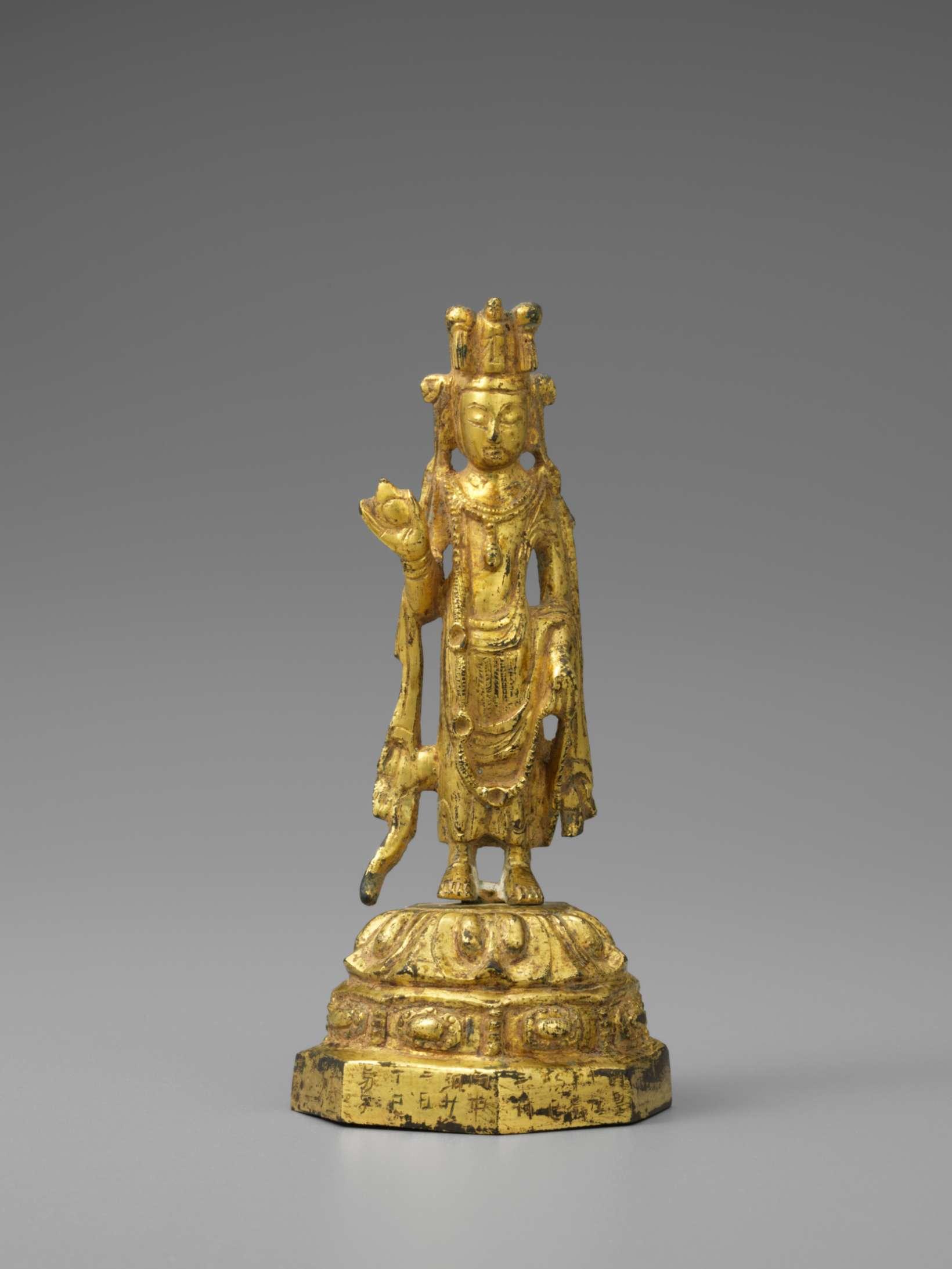 鍍金菩薩像 隋時代 開皇十九年銘(599)H.13.4㎝